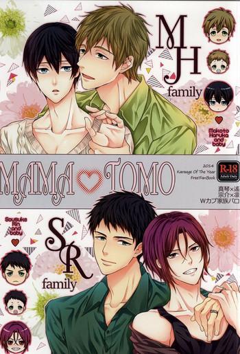 mamatomo cover