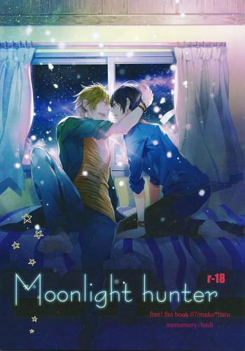 moonlight hunter cover 1