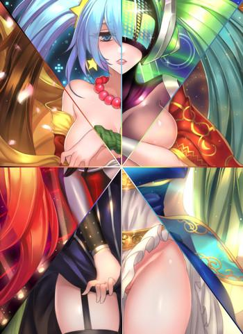 sona x27 s house first part cover
